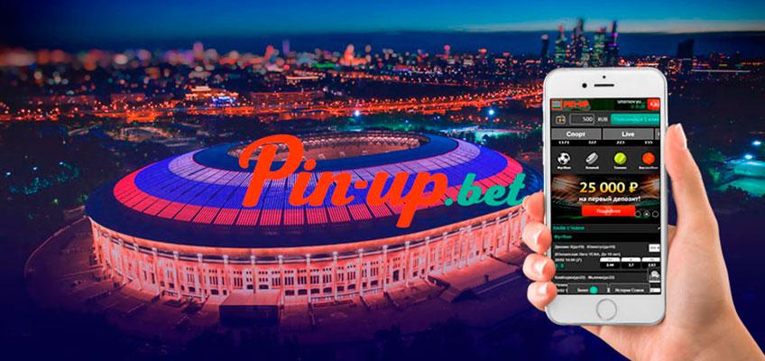 мобильная версия pin up bet