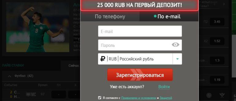 pin up bet регистрация