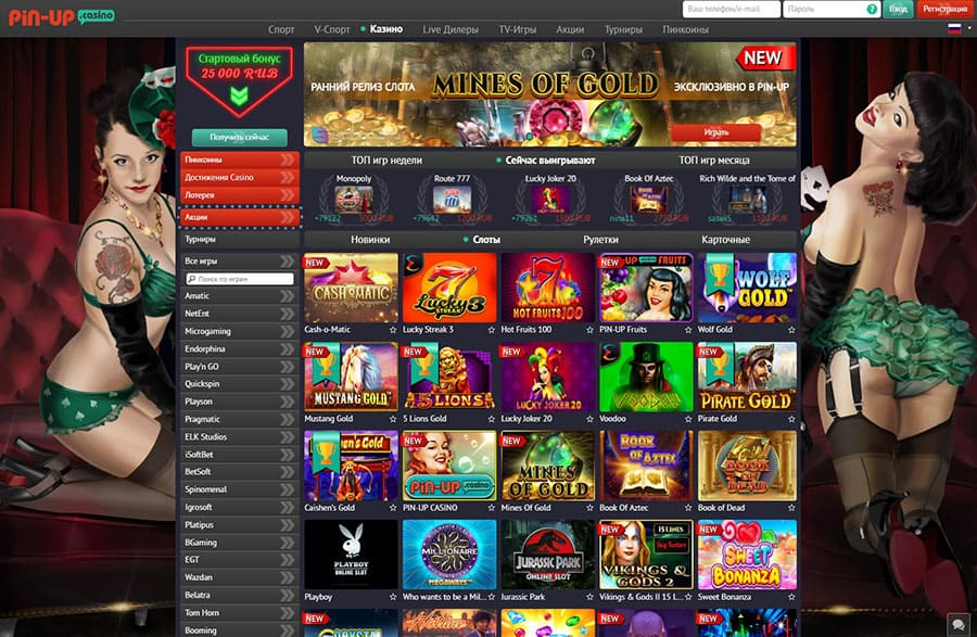pin-up casino игровые автоматы
