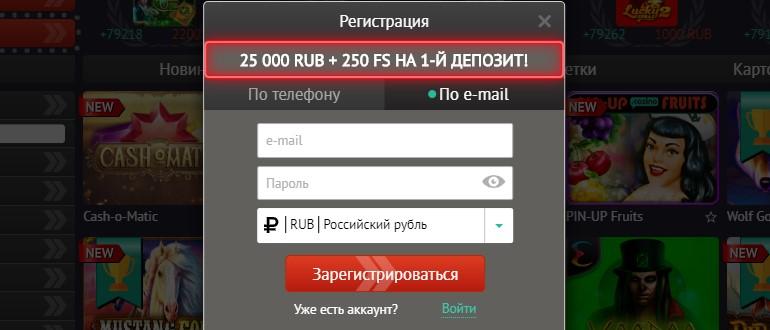 pin up регистрация