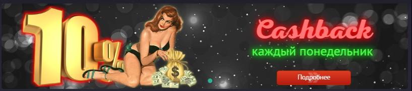 вывод денег пинап казино